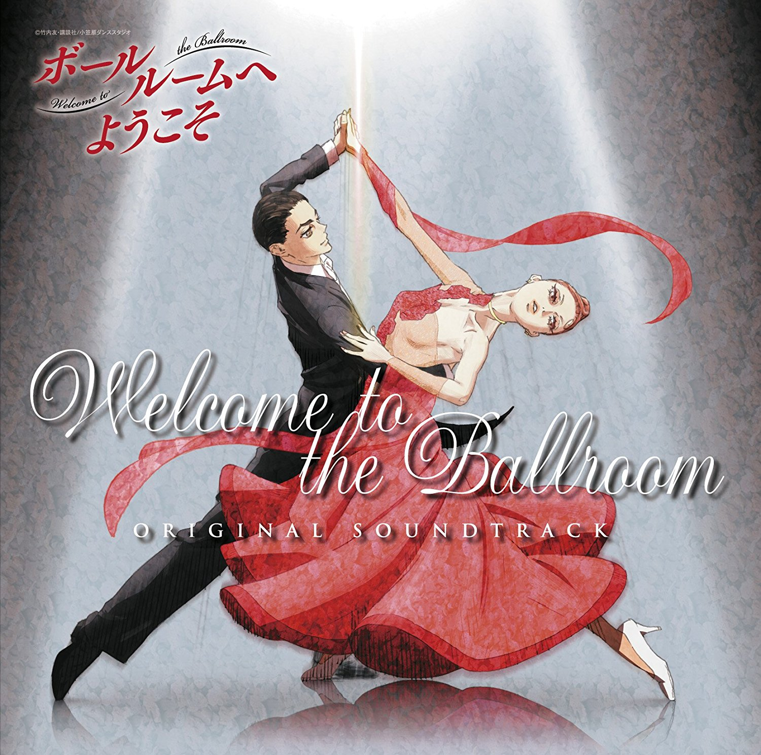 [TOP2] Ballroom e Youkoso Original Soundtrack