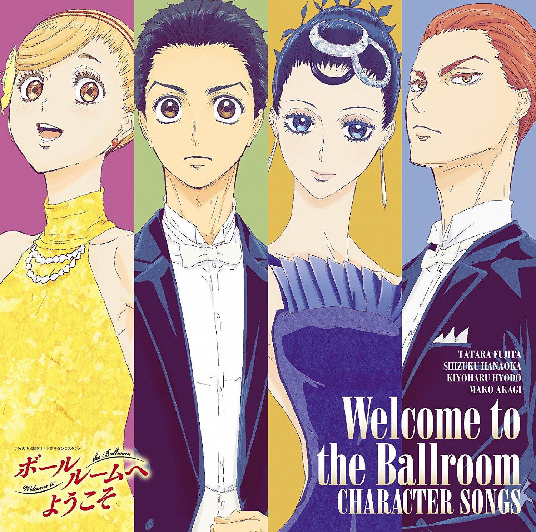 Ballroom e Youkoso Character Song-shuu