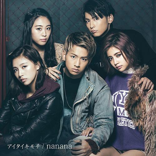 lol – Aitai Kimochi / nanana