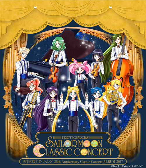 Pretty Guardian Sailor Moon 25th Anniversary Classic Concert ALBUM 2017