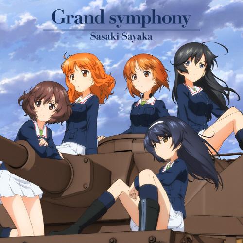 Sayaka Sasaki – Grand symphony