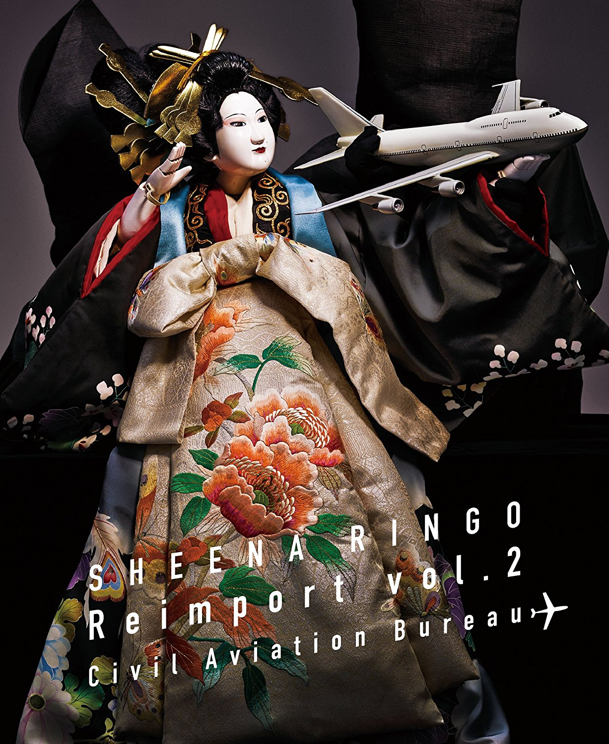 Ringo Shiina – Reimport Vol.2