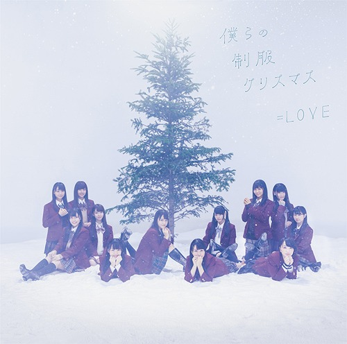 =LOVE – Bokura no Seifuku Christmas