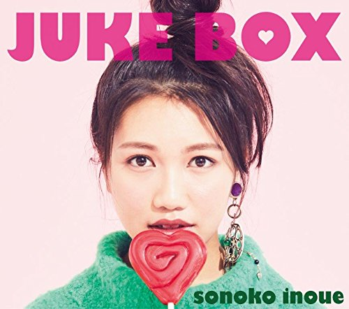 Sonoko Inoue – Juke Box