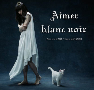 aimer live in budokan blanc et noir download mp3 dl rar zip. Black Bedroom Furniture Sets. Home Design Ideas