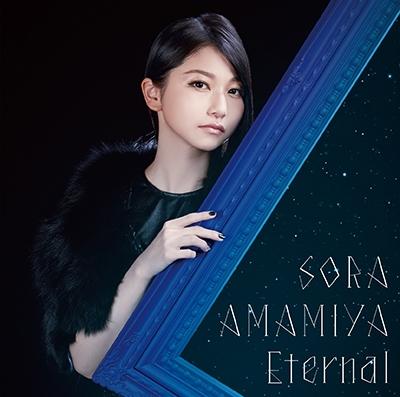 Sora Amamiya – Eternal