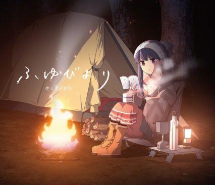 Eri Sasaki – Fuyubiyori Single Download