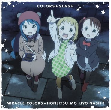 COLORS SLASH – MIRACLE COLORS☆HONJITSU MO IJYO NASHI! Single Download