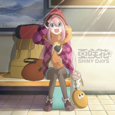 Asaka – Shiny Days Single Download