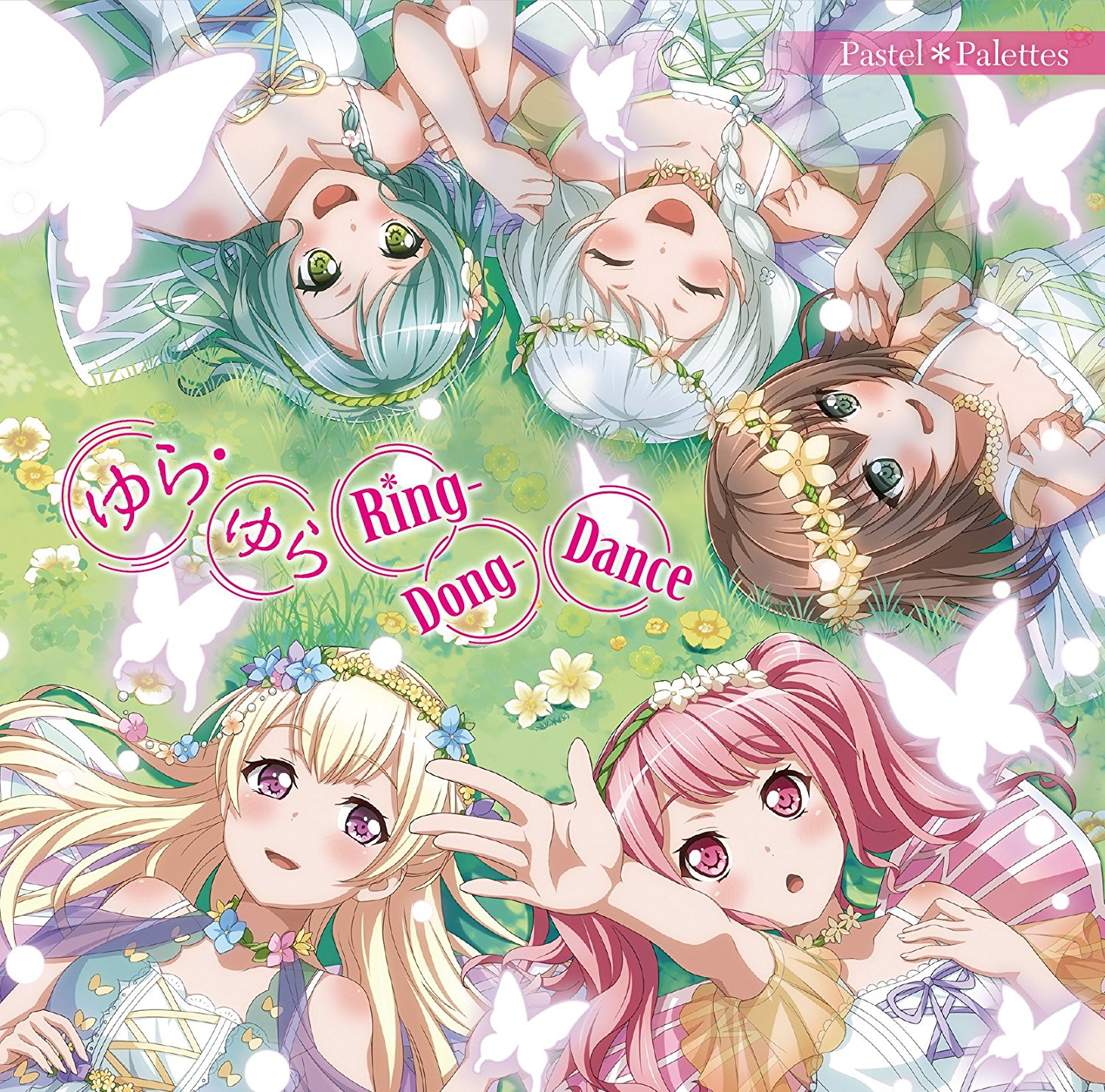 BanG Dream!: Pastel*Palettes – Yura Yura Ring-Dong-Dance