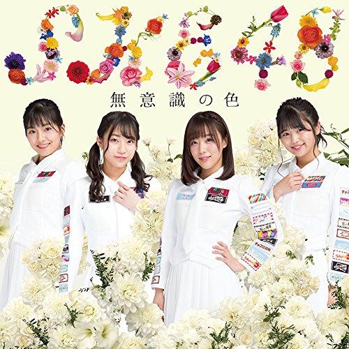 SKE48 – Muishiki no Iro