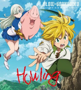 FLOW×GRANRODEO – Howling Single Download