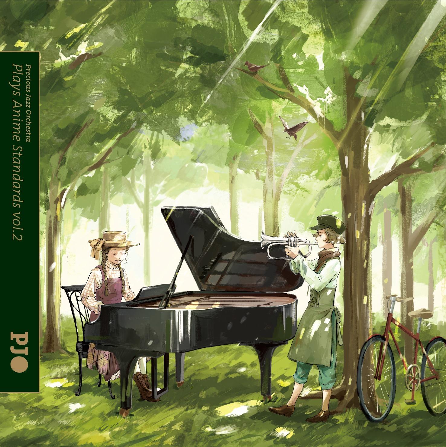 C93) Precious Jazz Orchestra Plays Anime Standards vol 2