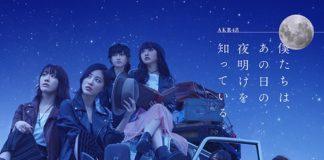 AKB48 - Tengoku No Kakurega