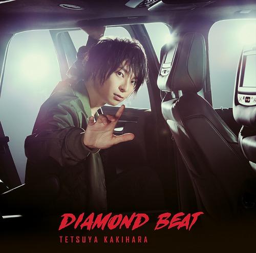 Tetsuya Kakihara – DIAMOND BEAT