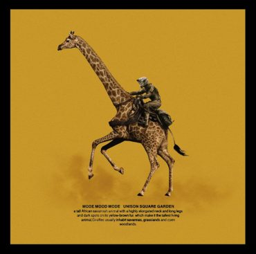 UNISON SQUARE GARDEN – MODE MOOD MODE Album Download