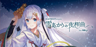 KARENT Presents Yukiakari No Nocturn Feat Hatsune Miku