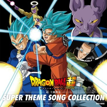Dbz song goku quote image customize & download it for free 219742.