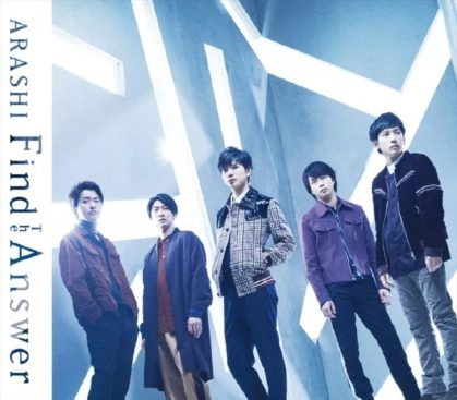 Arashi – Find The Answer Album Download