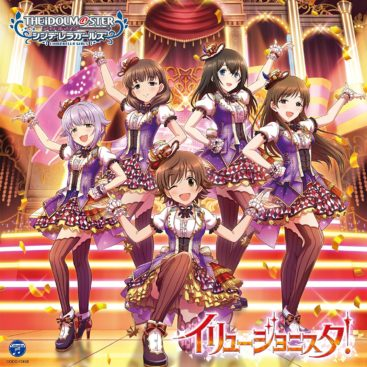 THE IDOLM@STER CINDERELLA MASTER Illusionista! Download
