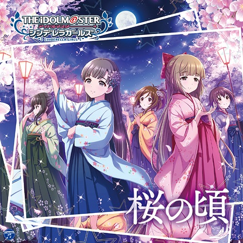 THE IDOLM@STER CINDERELLA GIRLS STARLIGHT MASTER 15 Sakura no Koro