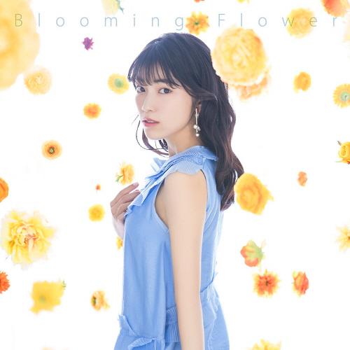 Kaori Ishihara – Blooming Flower