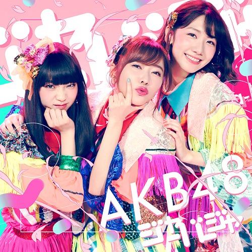 AKB48 – Jabaja