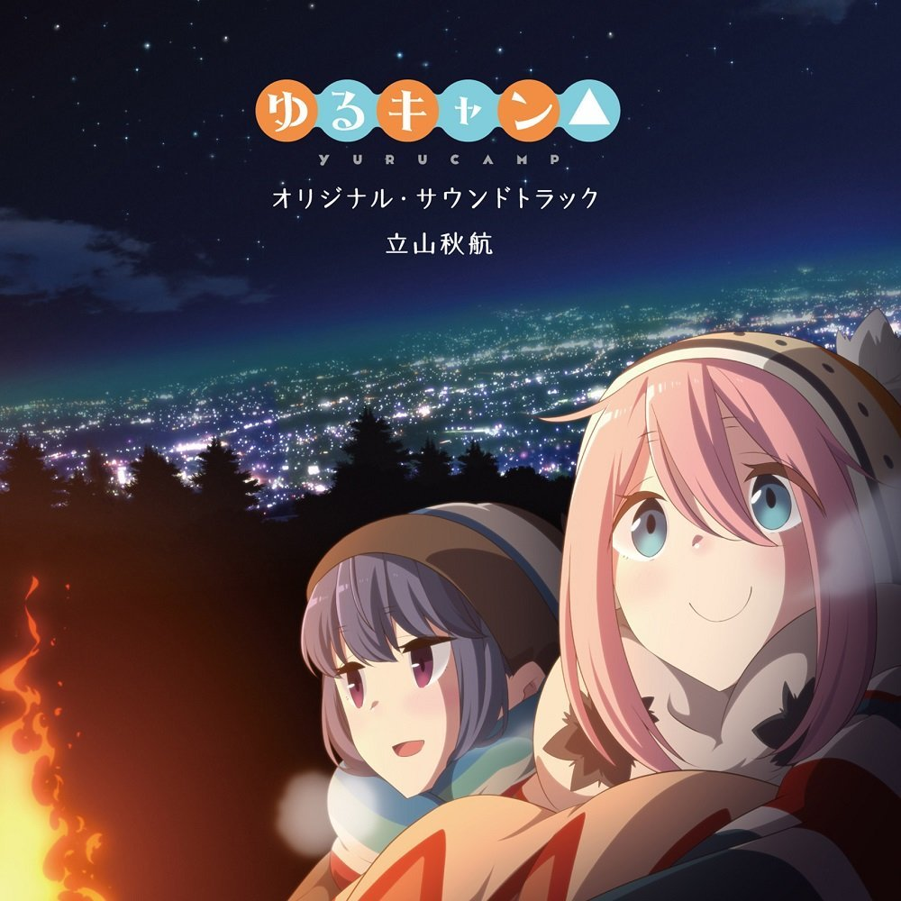 Yuru Camp Original Soundtrack
