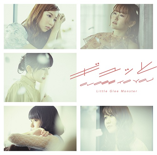Little Glee Monster – Gyutto/Close To You