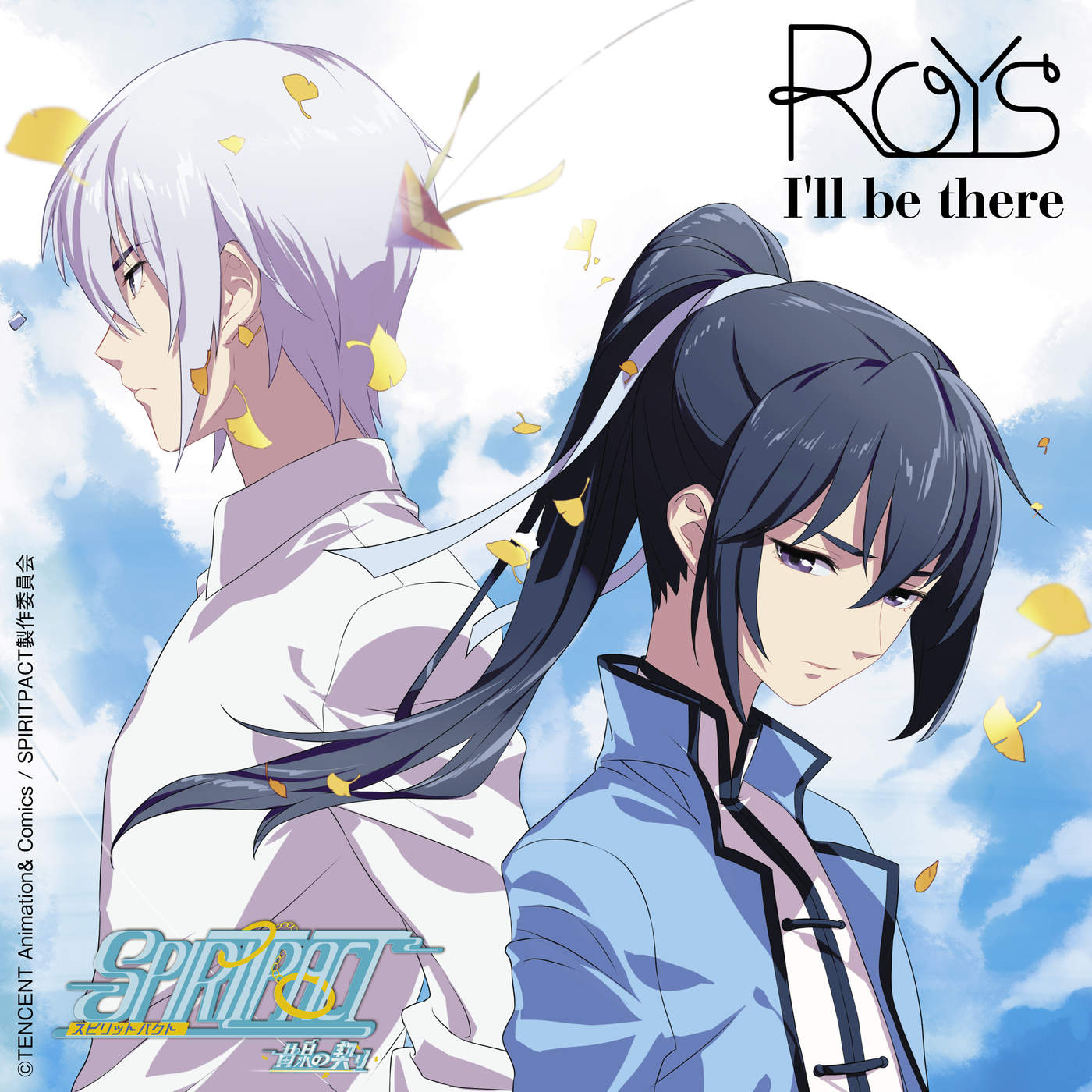 Roys – I'll be there