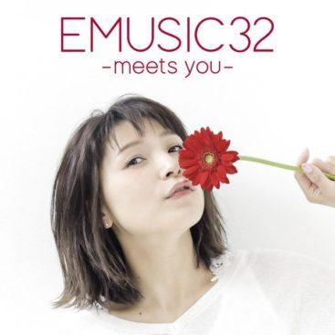 Emusic | mp3 music downloads | stimulating curious musical minds.