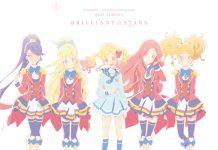 AIKATSU! & AIKATSU STARS! SPECIAL DRAMA CD Download MP3 DL 320K