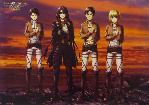 Linked Horizon Rakuen E No Shingeki Single Download Mp3 320k Dl