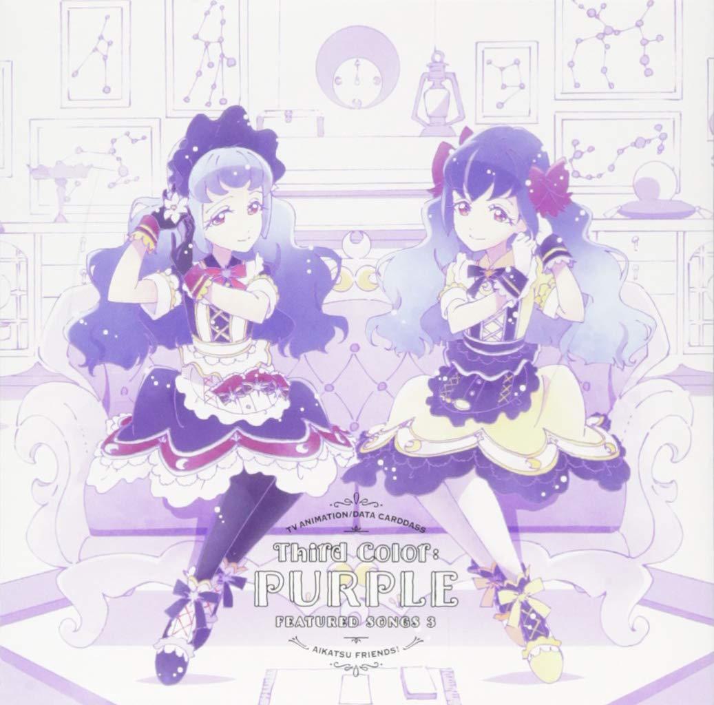 Aikatsu friends insert song single 3 third color purple
