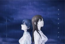 Alisa Takigawa Wagamama Single Domestic Na Kanojo Ed Download
