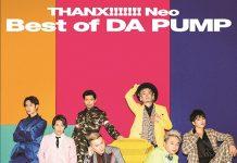 DA PUMP - P A R T Y  - Universe Festival - (Single) Kamen Rider ZI-O