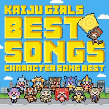 Kaiju Girls Best Songs Character Song Best - Hikarinoakariost