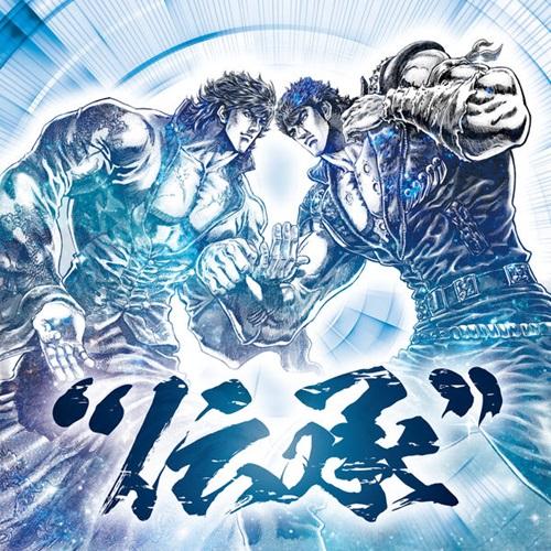 Miyavi 1000 Miles Away Download Mp3 320k Dl Zip