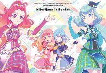 Aikatsu Friends! Featured Songs 1: First Color: PINK - Hikarinoakariost