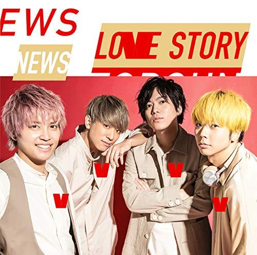 news sayaendou mp3