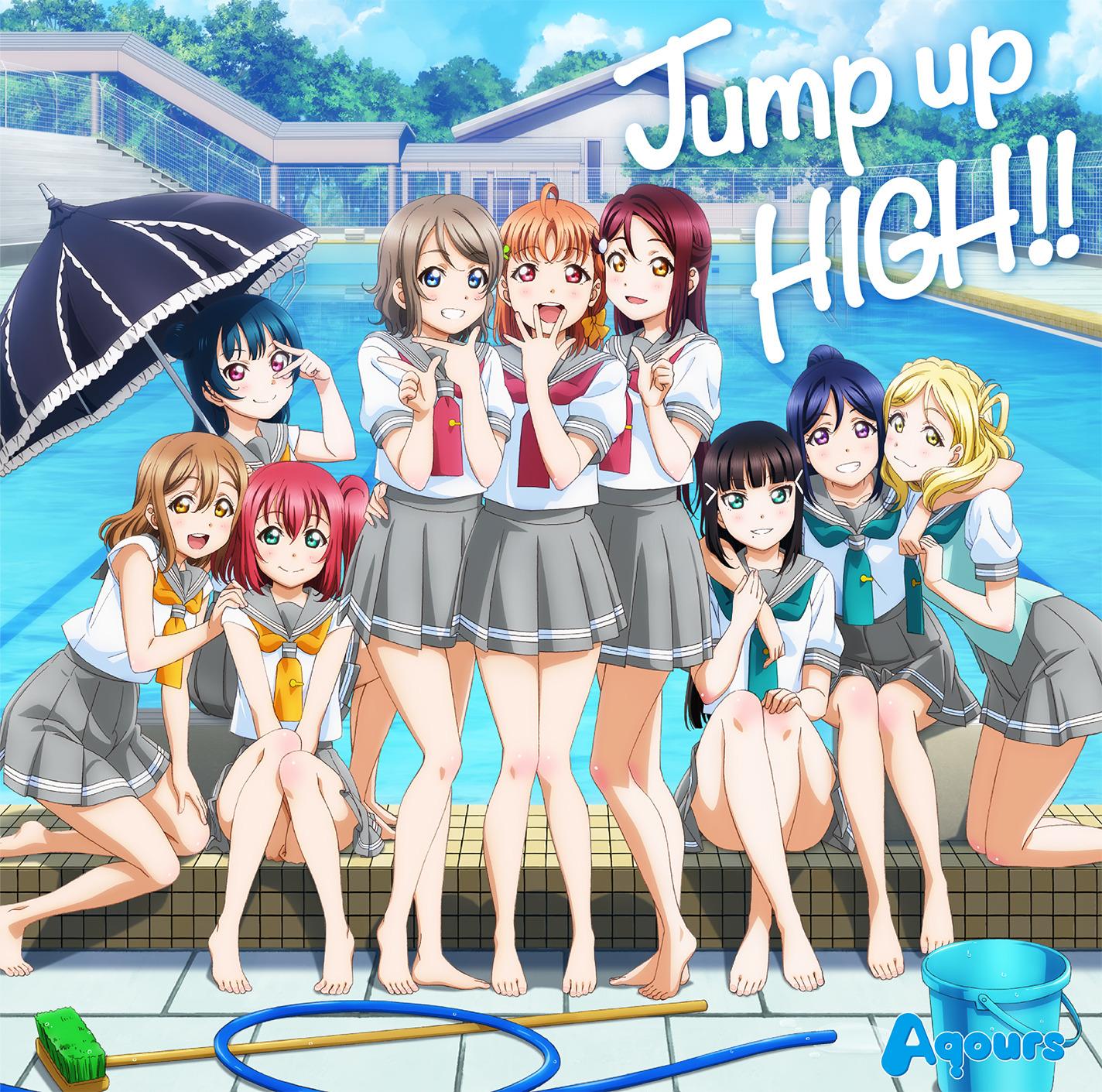 LOVE LIVE! SUNSHINE!! Aqours CLUB CD SET 2019 Download MP3