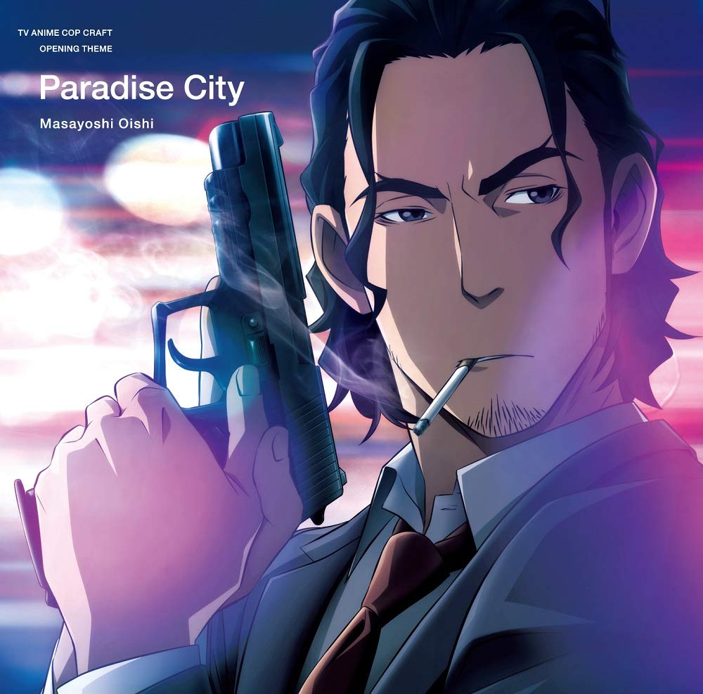Masayoshi Ohishi Rakuen Toshi Single Cop Craft Op Download Mp3