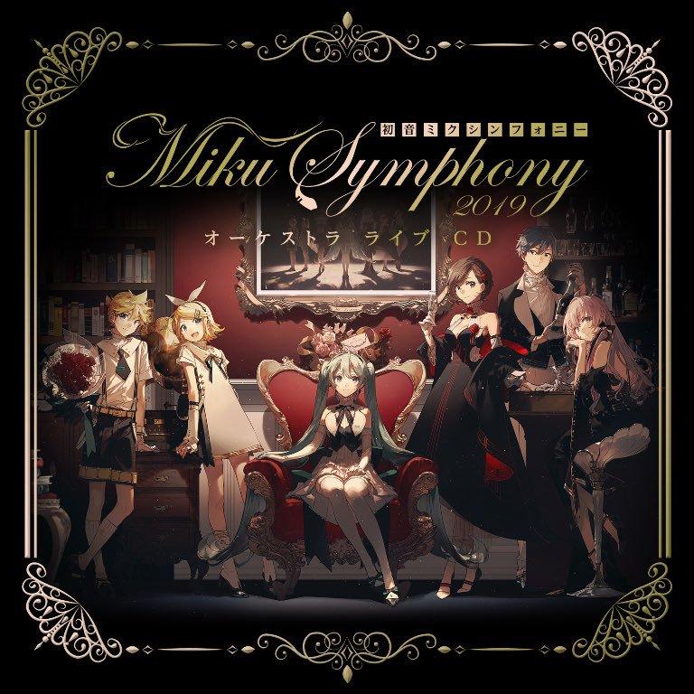 Hatsune Miku Symphony ~Miku Symphony 2019~ Orchestra Live CD