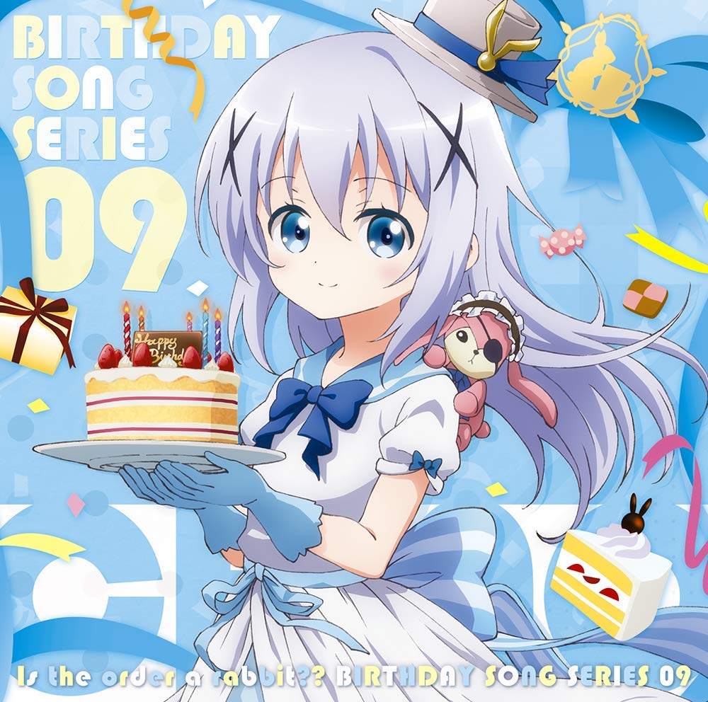 Gochuumon wa Usagi desu ka?? Birthday Song Series 09 Chino ご注文はうさぎですか?? バースデイソングシリーズ 09 チノ