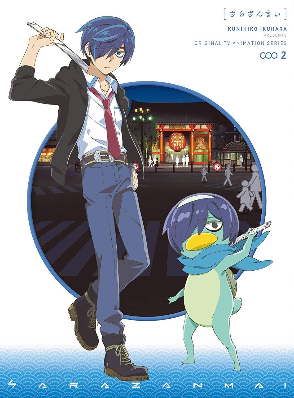 Sarazanmai Gin no CD [Ichimaime] さらざんまい 銀のCD [一枚目]