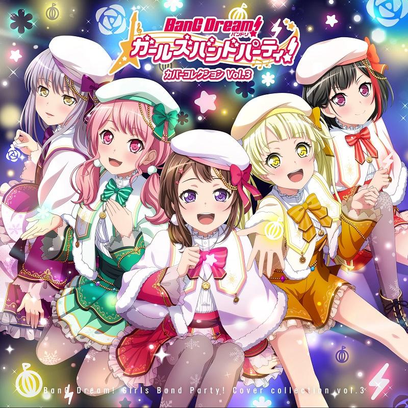 BanG Dream! Girls Band Party! Cover Collection Vol.3  バンドリ! ガールズバンドパーティ! カバーコレクション Vol.3