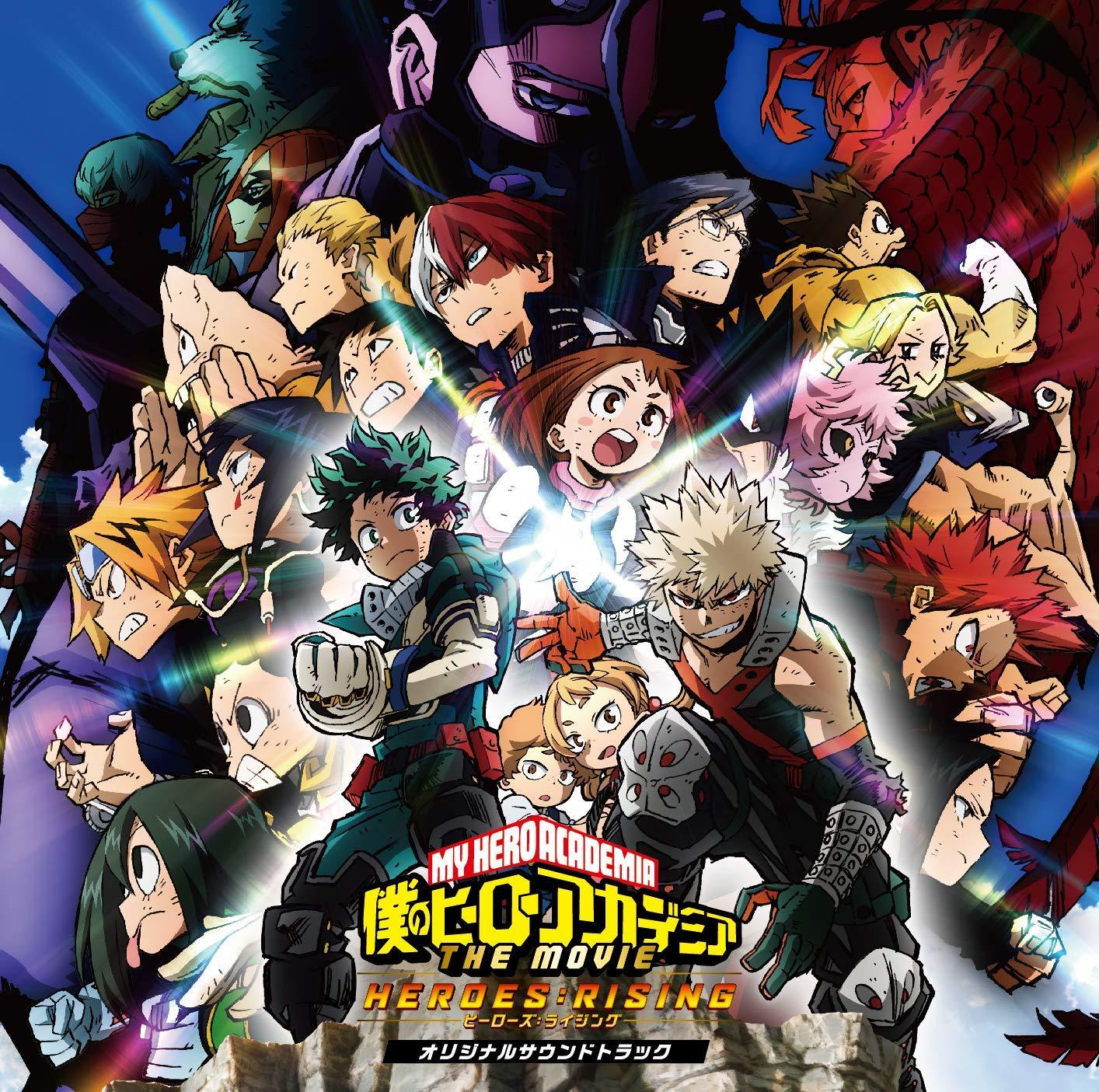 Boku no Hero Academia the Movie Heroes:Rising Original Soundtrack   僕のヒーローアカデミア THE MOVIE ヒーローズ:ライジング オリジナルサウンドトラック