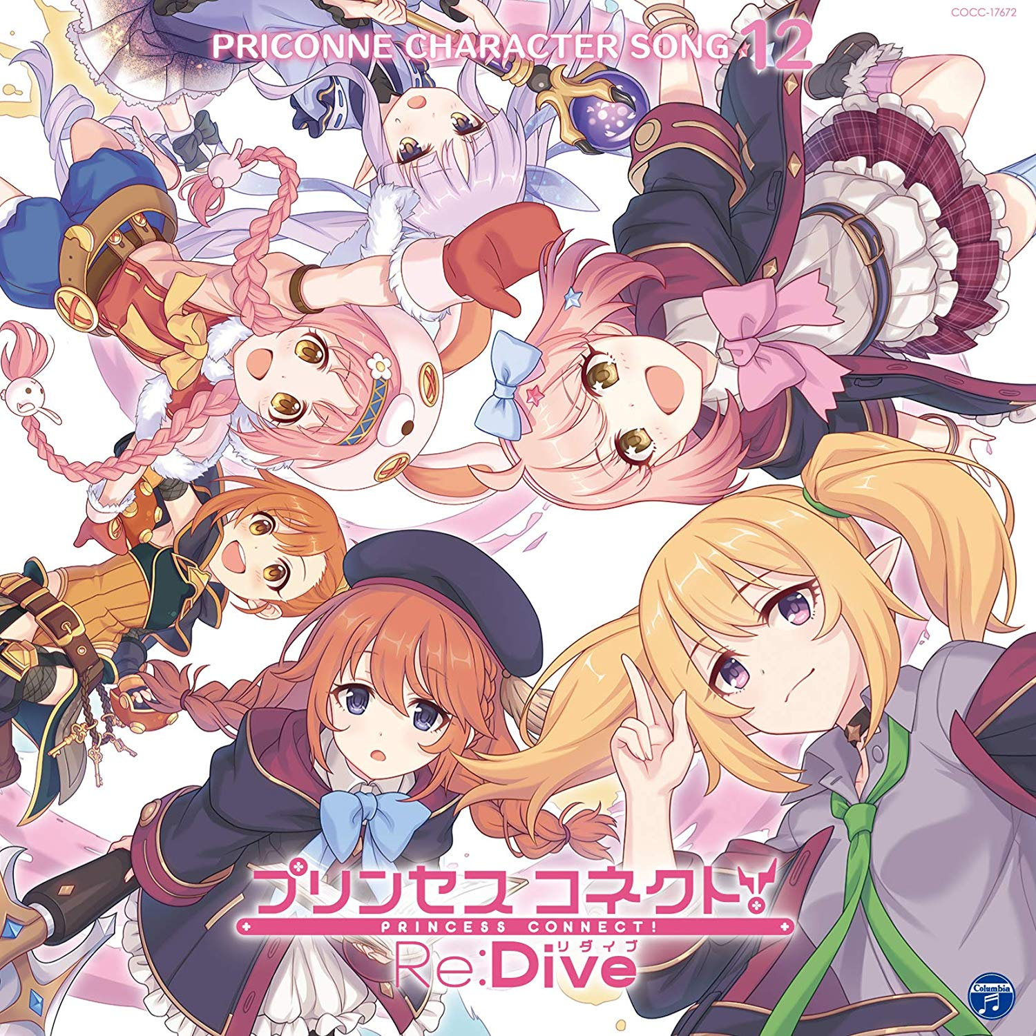 PRINCESS CONNECT! Re:Dive PRICONNE CHARACTER SONG 12  プリンセスコネクト! Re:Dive PRICONNE CHARACTER SONG 12