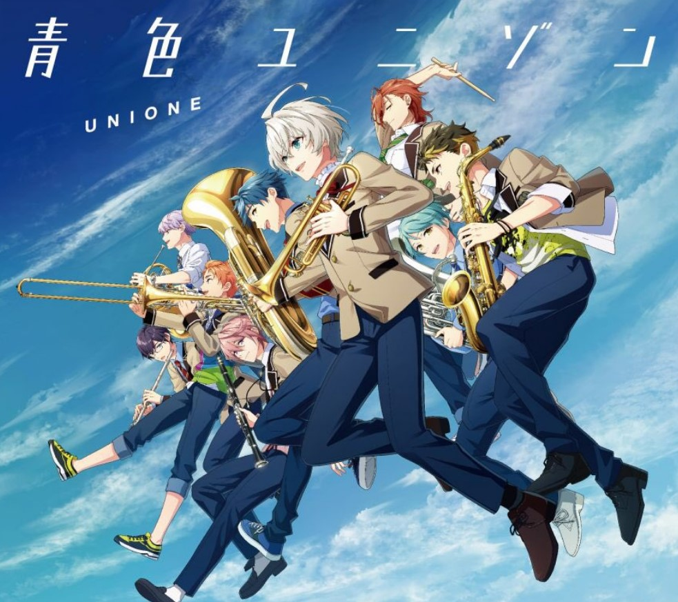 UNIONE - Aoiro Unison 青色ユニゾン