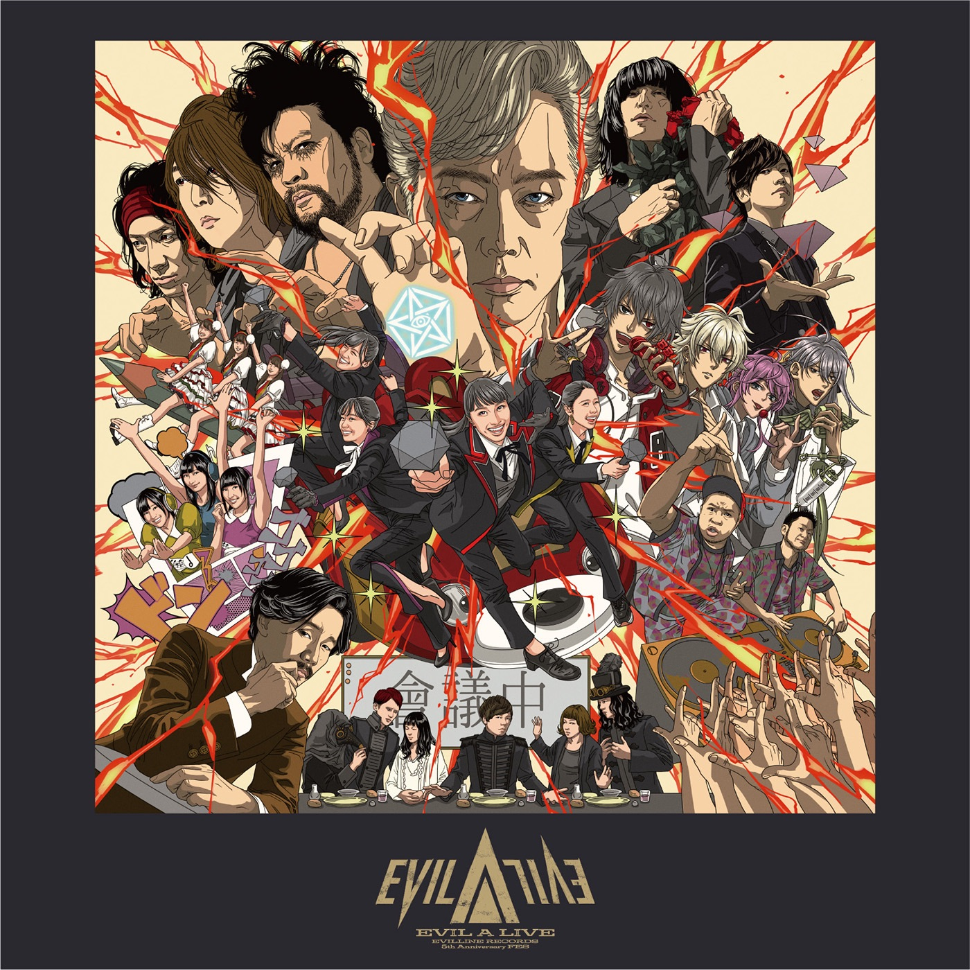 EVIL LINE RECORDS 5th Anniversary FES. EP EVIL A LIVE